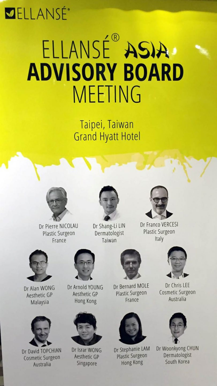 Ellanse Asia Advisory Board